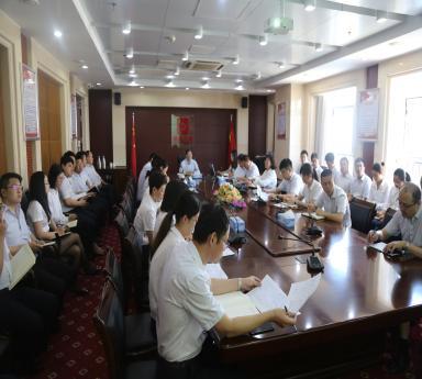必威Ios公司召开2019年重点工作调度会